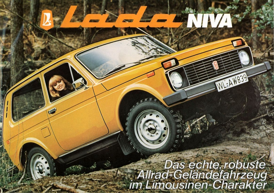 Advertising posters of Soviet cars VAZ (Niva) - 06