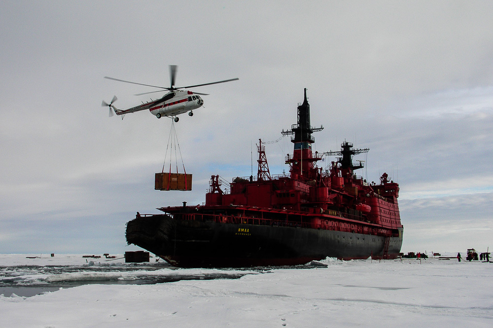 Breaking the ice: Russian nuclear powered icebreaker Yamal - 03
