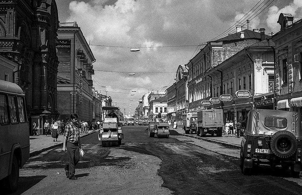 Republic of Tatarstan: Old photos of Kazan and its people 1990s - 02