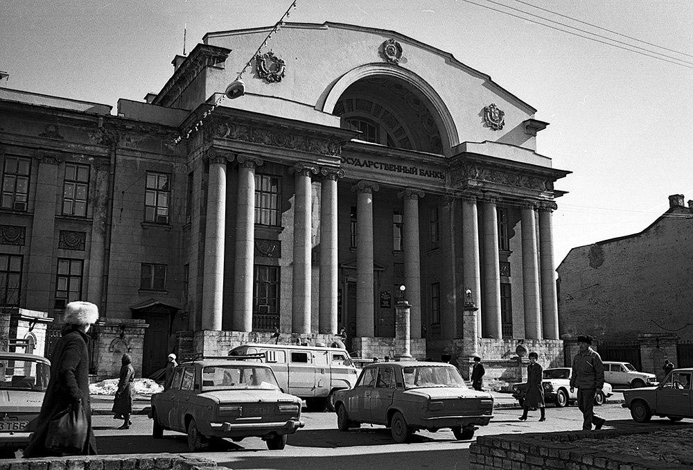 Republic of Tatarstan: Old photos of Kazan and its people 1990s - 50