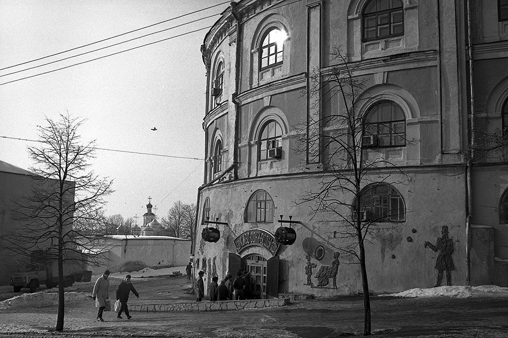 Republic of Tatarstan: Old photos of Kazan and its people 1990s - 61