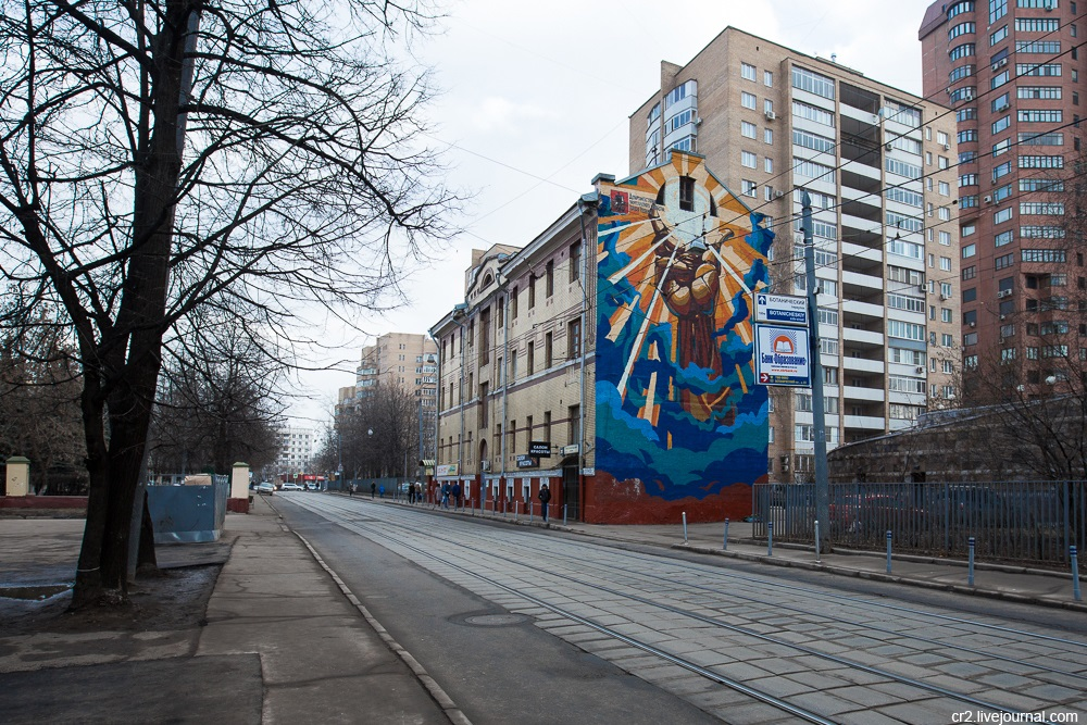 Creative street-art in the capital city: Huge Moscow graffiti - Part 2 - 13