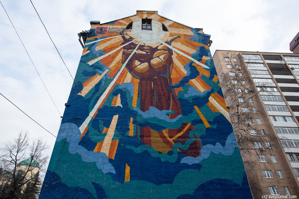 Creative street-art in the capital city: Huge Moscow graffiti - Part 2 - 14