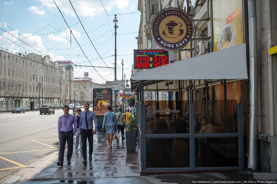 Different Moscow: Walking around good and bad capital of Russia - 24