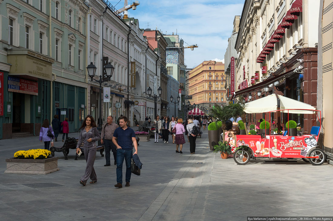 Different Moscow: Walking around good and bad capital of Russia - 28
