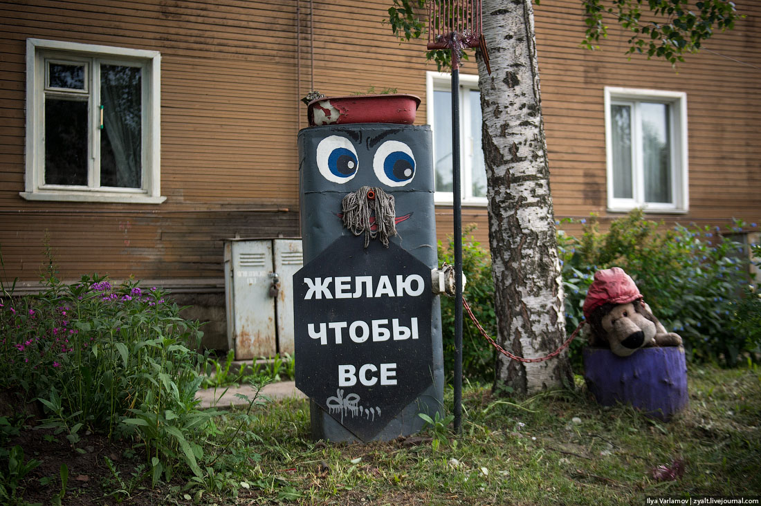 National creativity: An open-air gallery in the city of Petrozavodsk - 02