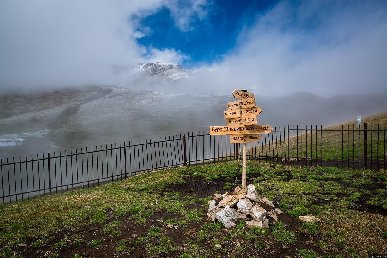 Nature of Ingushetia: Picturesque landscapes of the Republic - 11