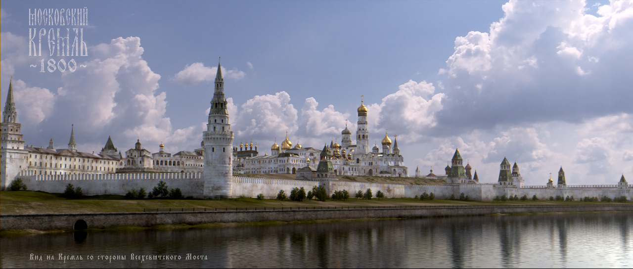 Reconstruction: White Moscow Kremlin and the Red Square in 1800 - 10