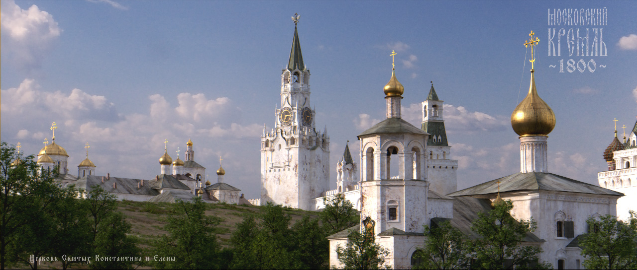 Reconstruction: White Moscow Kremlin and the Red Square in 1800 - 02