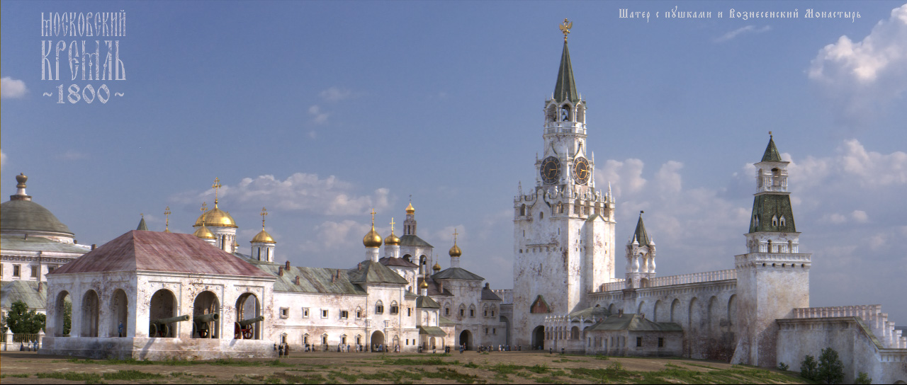 Reconstruction: White Moscow Kremlin and the Red Square in 1800 - 09