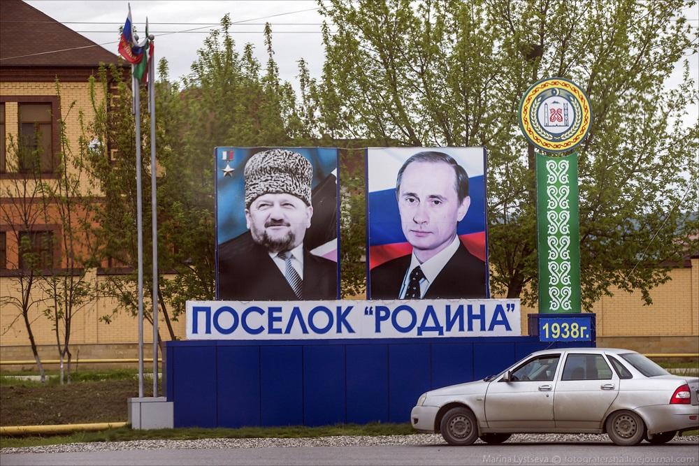Modern Grozny: Walking around the capital city of Chechen Republic - 45