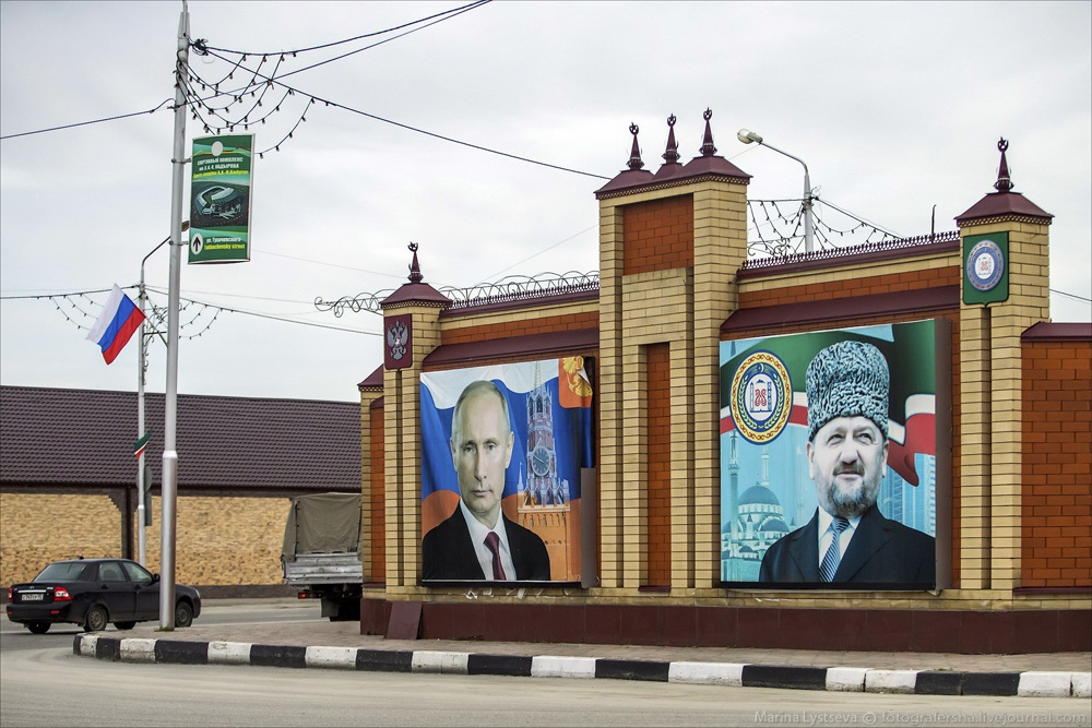 Modern Grozny: Walking around the capital city of Chechen Republic - 46