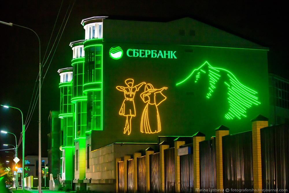 Modern Grozny: Walking around the capital city of Chechen Republic - 58