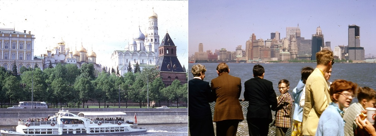 Moscow vs New York: Comparison of two big cities 45 years ago - 21