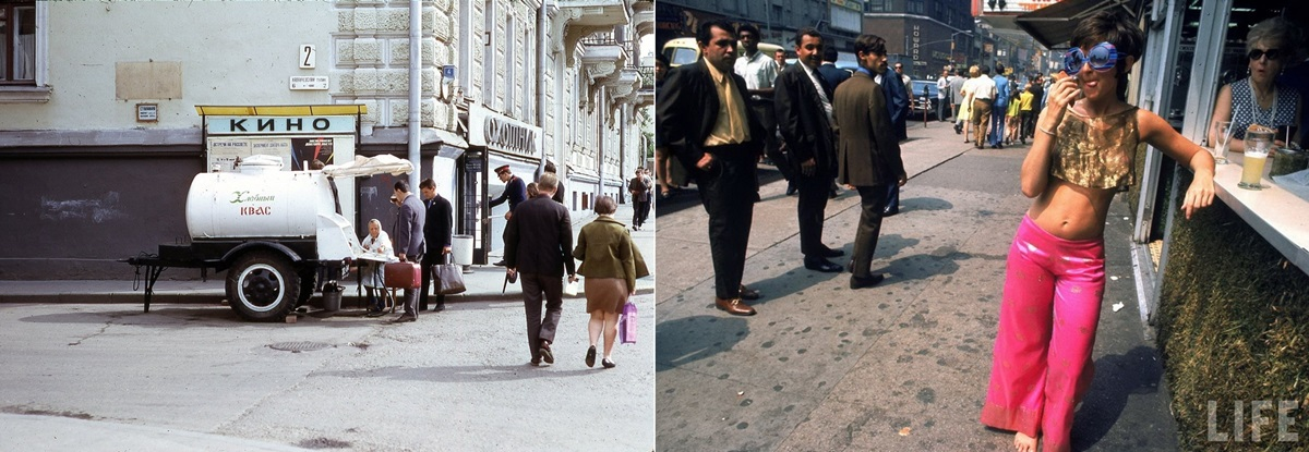 Moscow vs New York: Comparison of two big cities 45 years ago - 04
