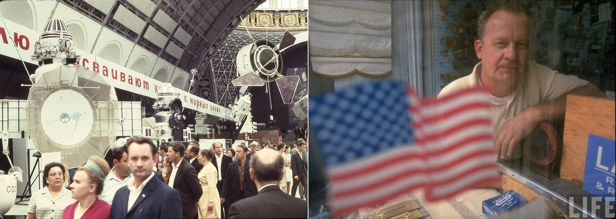 Moscow vs New York: Comparison of two big cities 45 years ago - 07