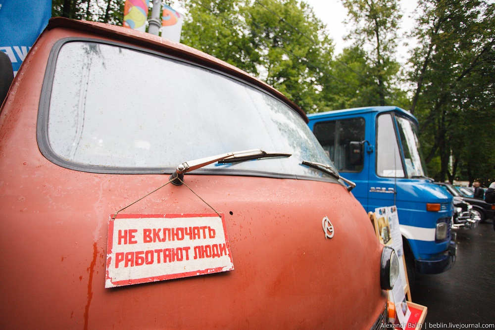 Retro Fest: 3rd festival of retro cars and antiques in Sokolniki Park - 10