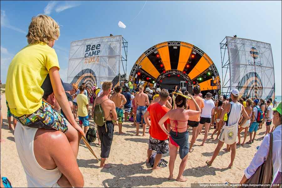 BeeCamp 2014: Festival of music and sport on a Black Sea's shore - 17