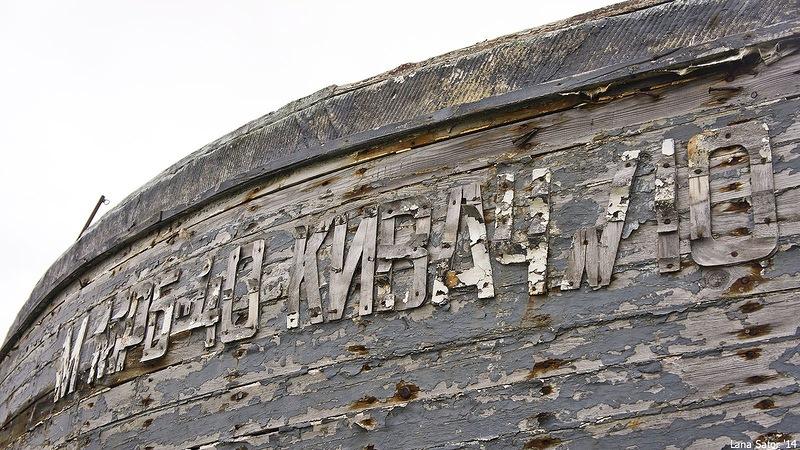 Dalniye Zelentsy: Half-forgotten rural locality on the Kola Peninsula - 19