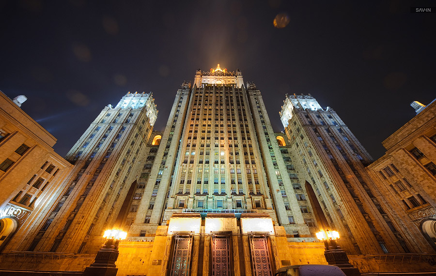 Night Moscow: Brilliant lights of the winter capital city of Russia - 32