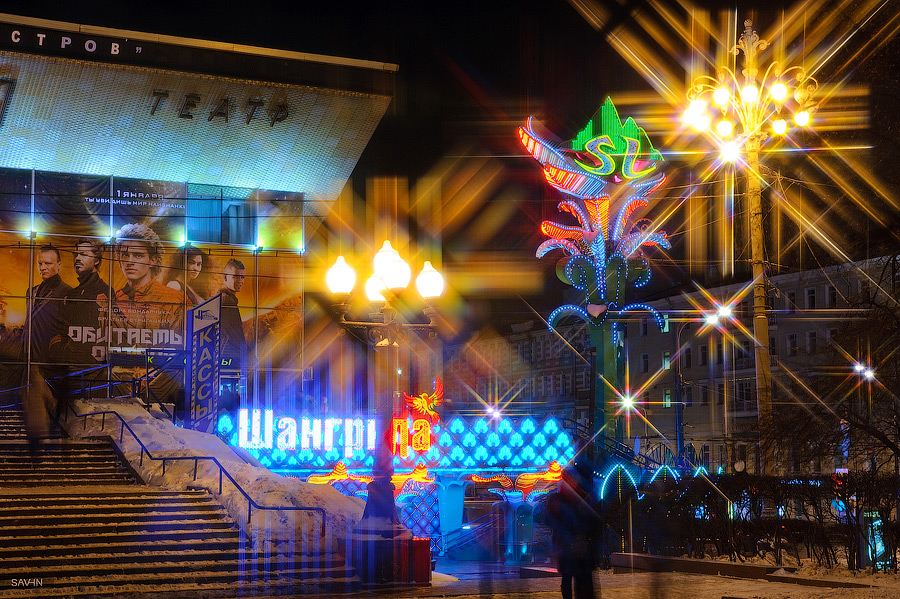Night Moscow: Brilliant lights of the winter capital city of Russia - 07
