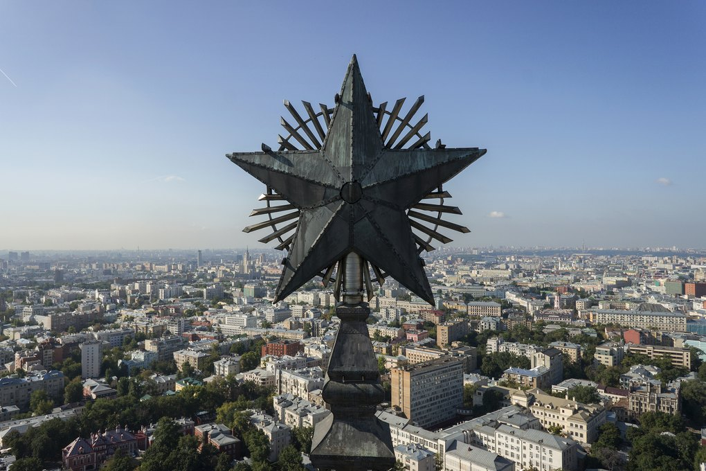 Stalin skyscrapers in Moscow: Photos of stars of the Seven Sisters - 07