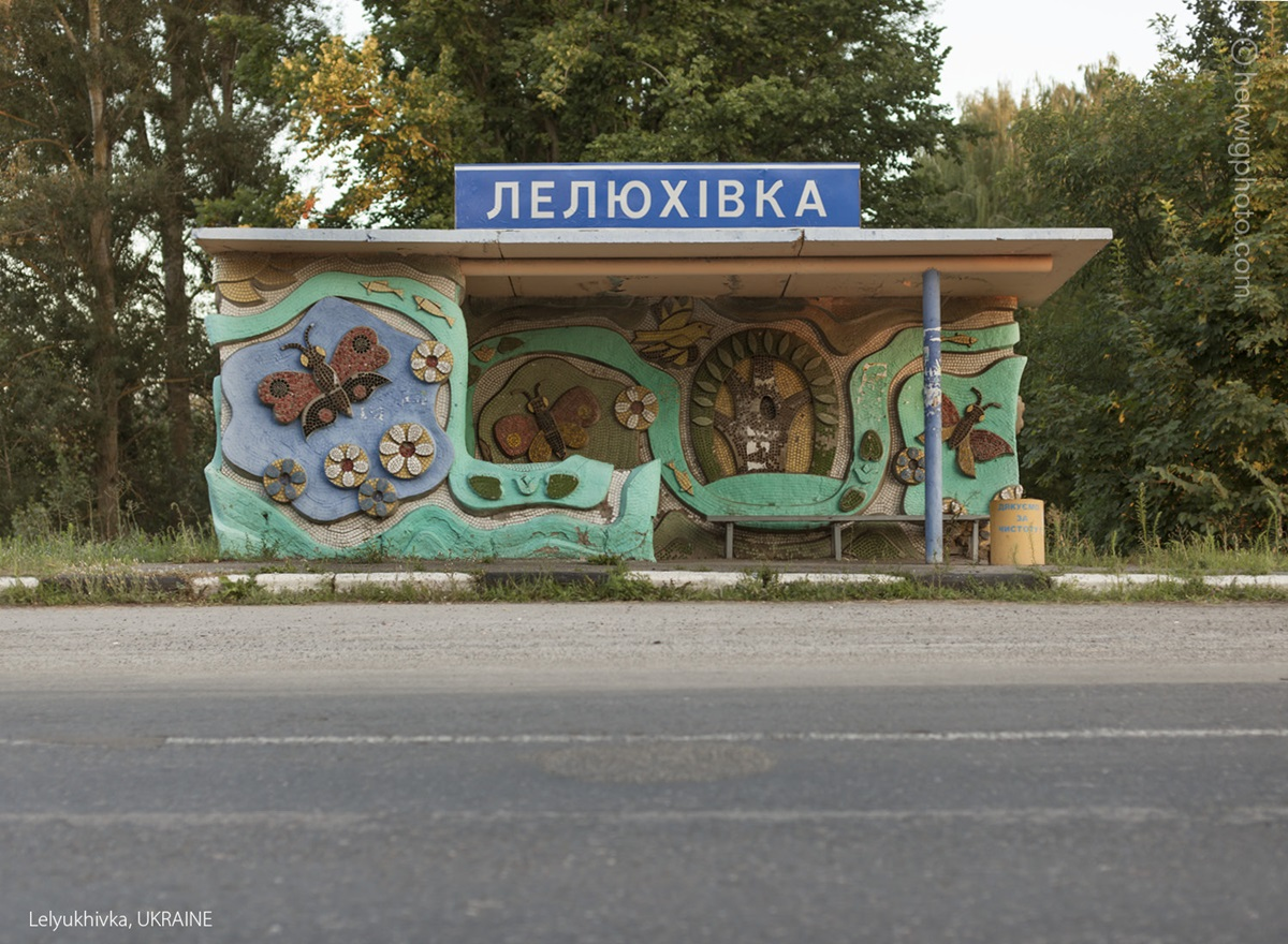 The USSR legacy: Photos of Soviet bus stops by Christopher Herwig - 15