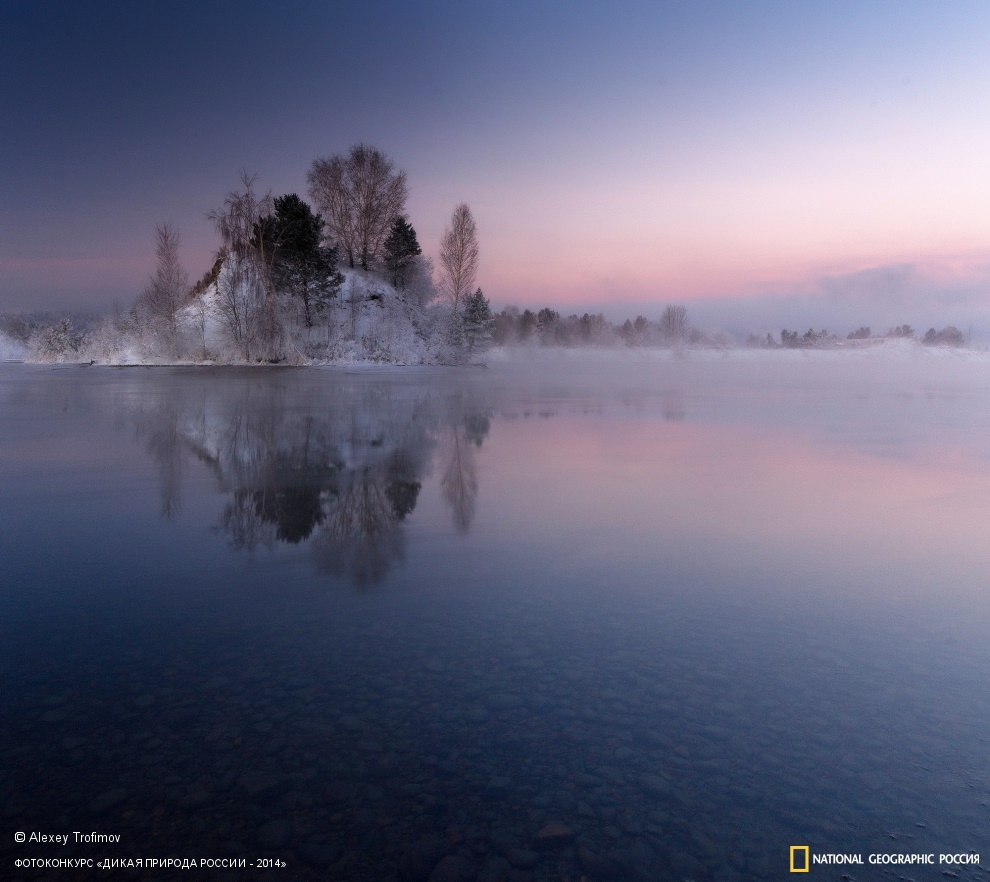 National Geographic: Photo contest Wild Nature of Russia 2014 - Part 1 - 18