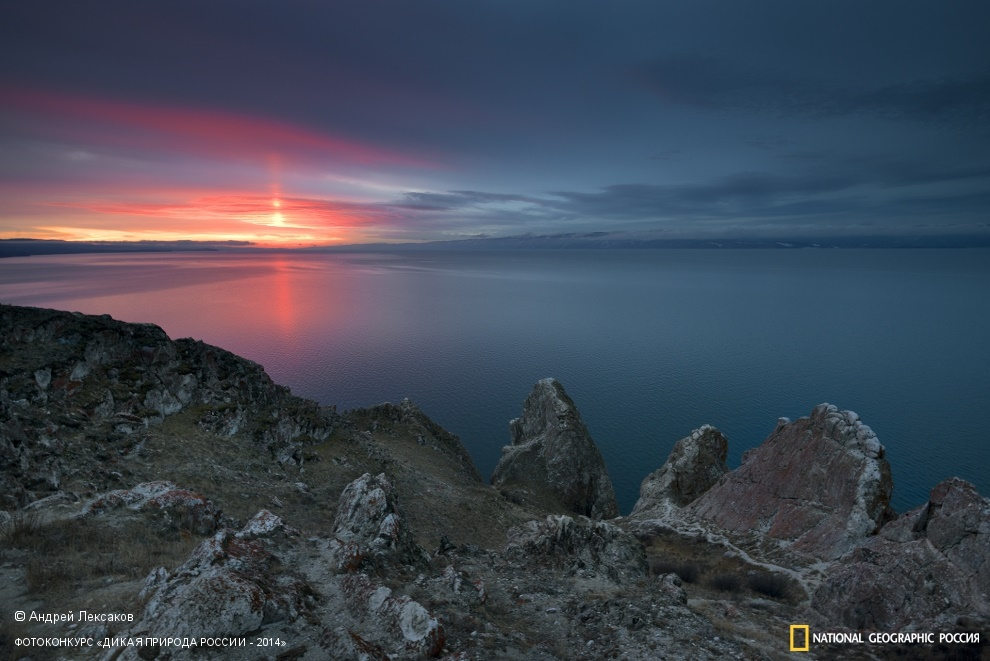 National Geographic: Photo contest Wild Nature of Russia 2014 - Part 1 - 26