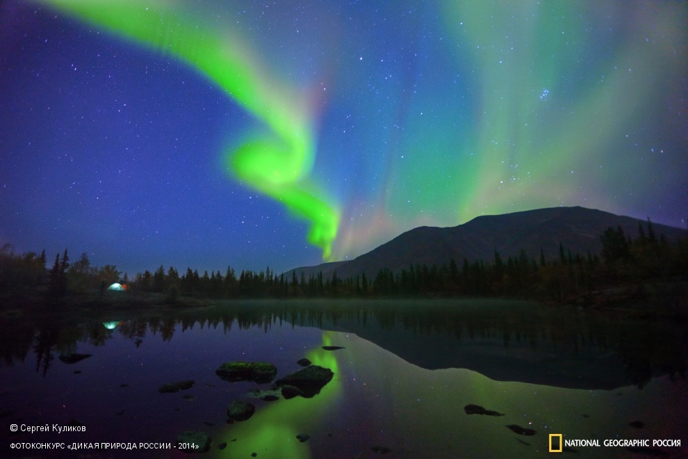 National Geographic: Photo contest Wild Nature of Russia 2014 - Part 1 - 68