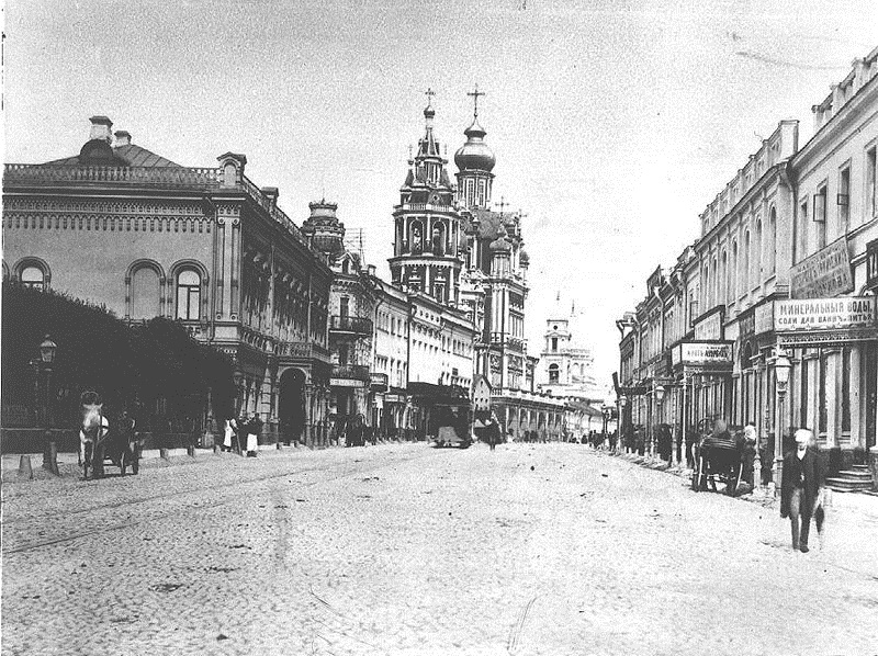 Old Moscow: Pokrovka Street