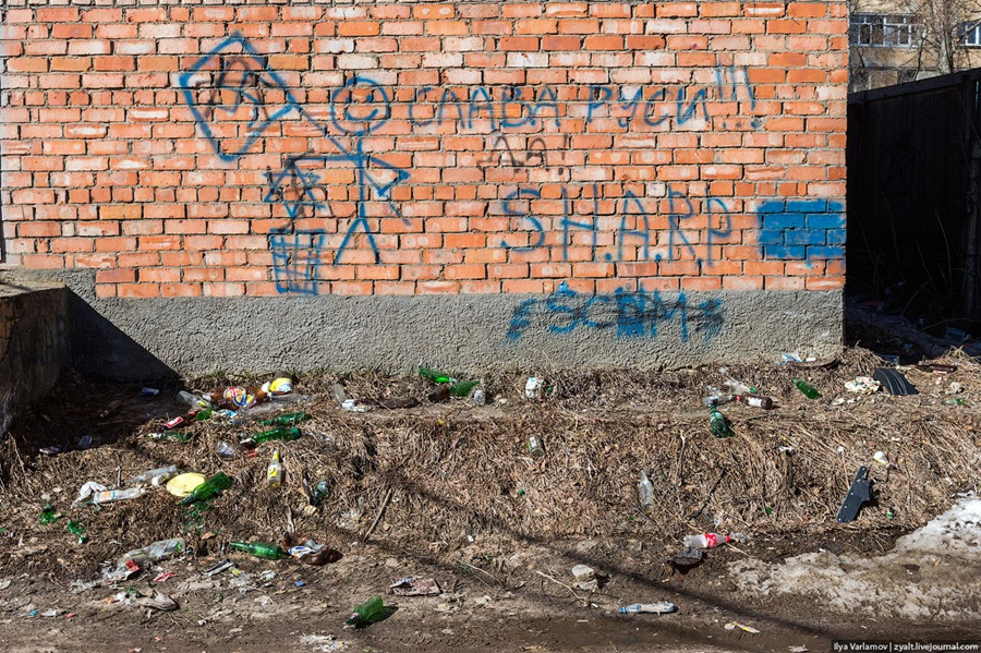 Bad bad city of Syktyvkar: Another dirty northern place in Russia - 38