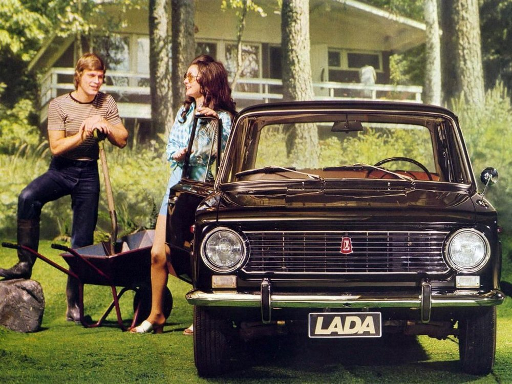 Advertising posters of Soviet cars VAZ (Lada) - 03