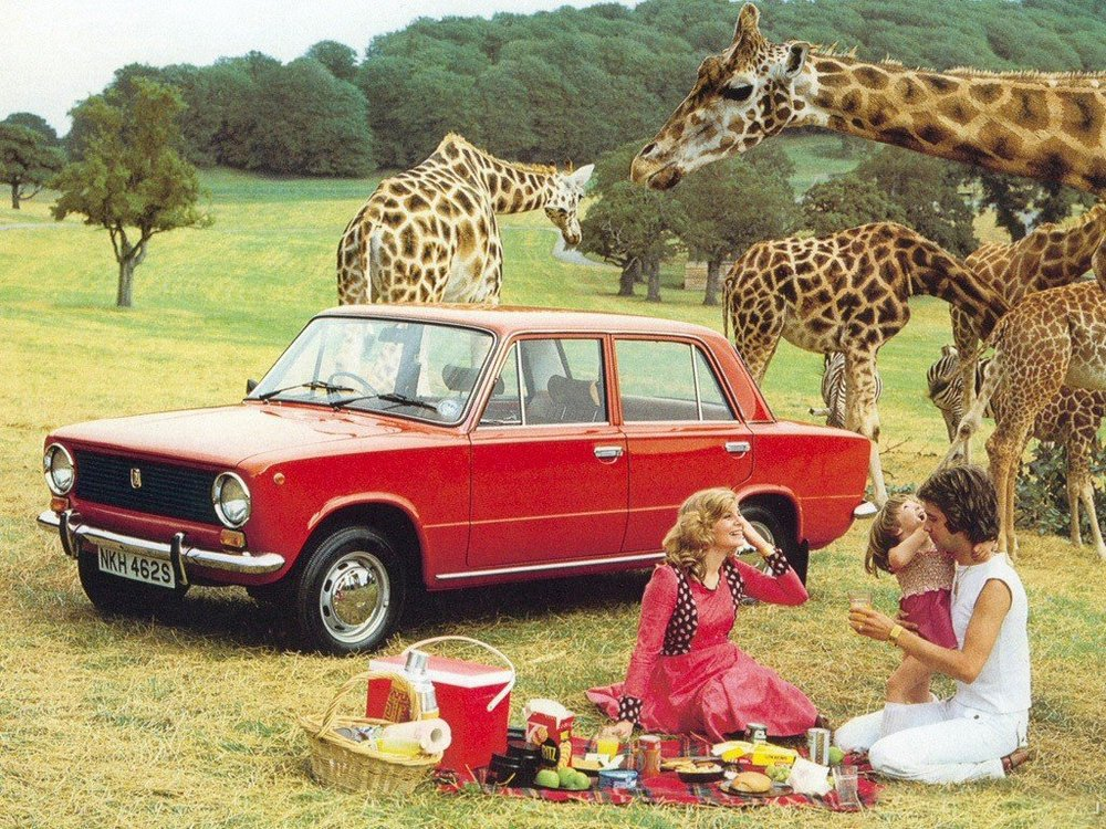 Advertising posters of Soviet cars VAZ (Lada) - 04