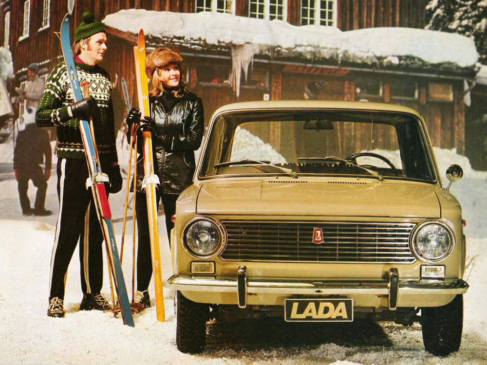 Advertising posters of Soviet cars VAZ (Lada) - 07