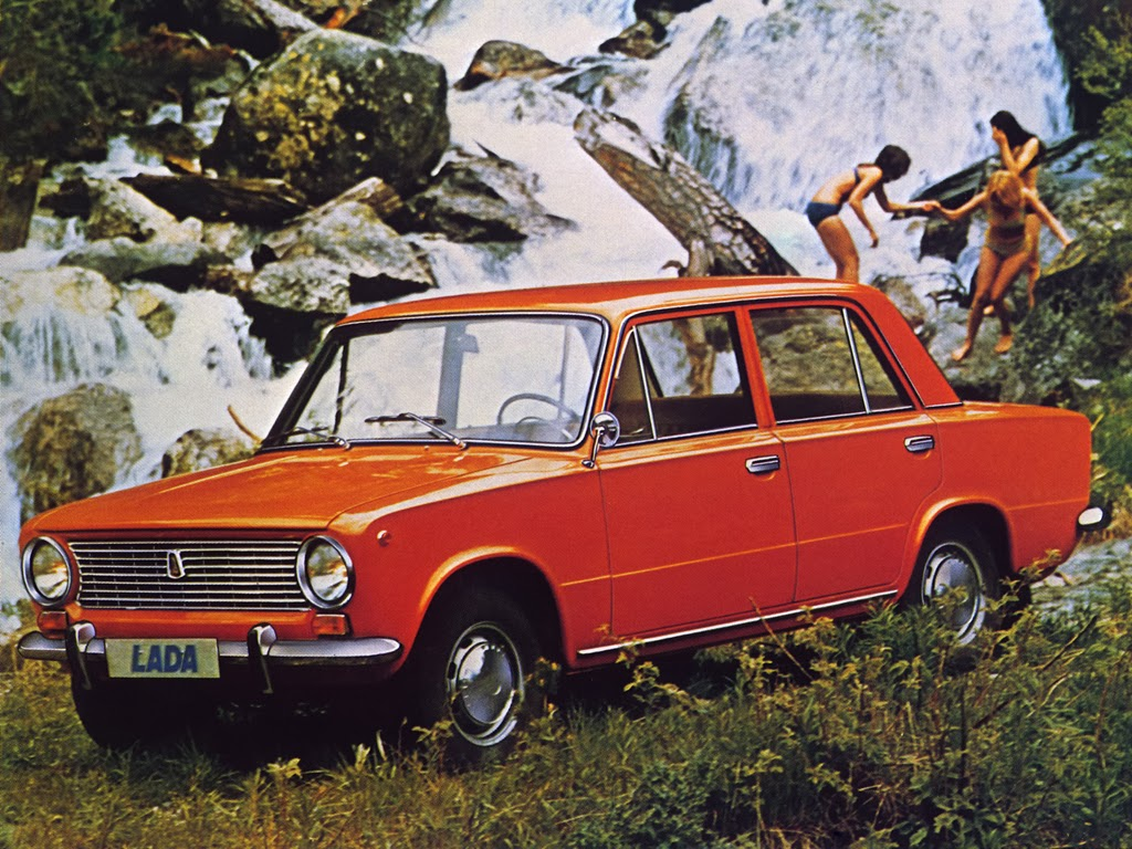 Advertising posters of Soviet cars VAZ (Lada) - 08