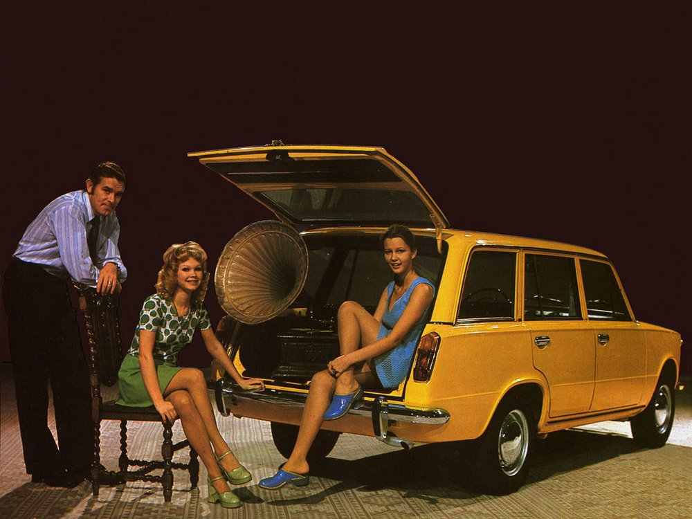 Advertising posters of Soviet cars VAZ (Lada) - 11