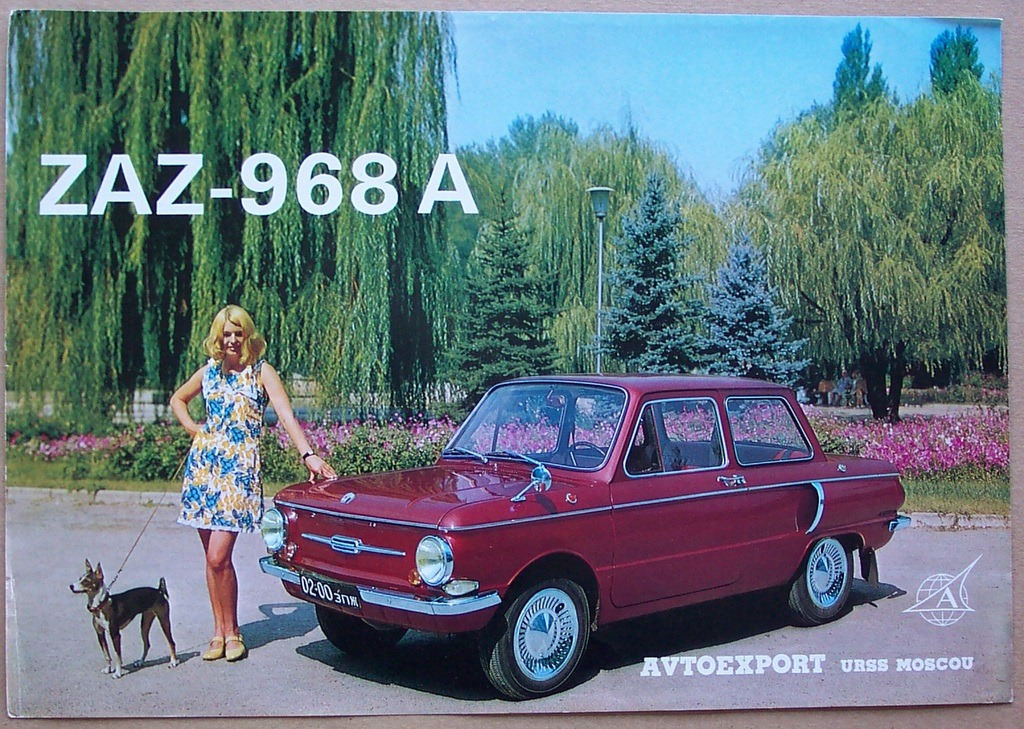 Advertising posters of Soviet cars ZAZ - 02