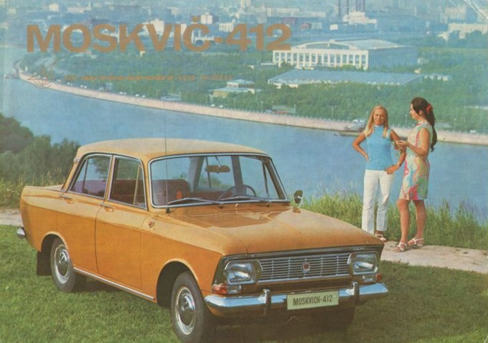 Advertising posters of Soviet cars Moskvitch - 06