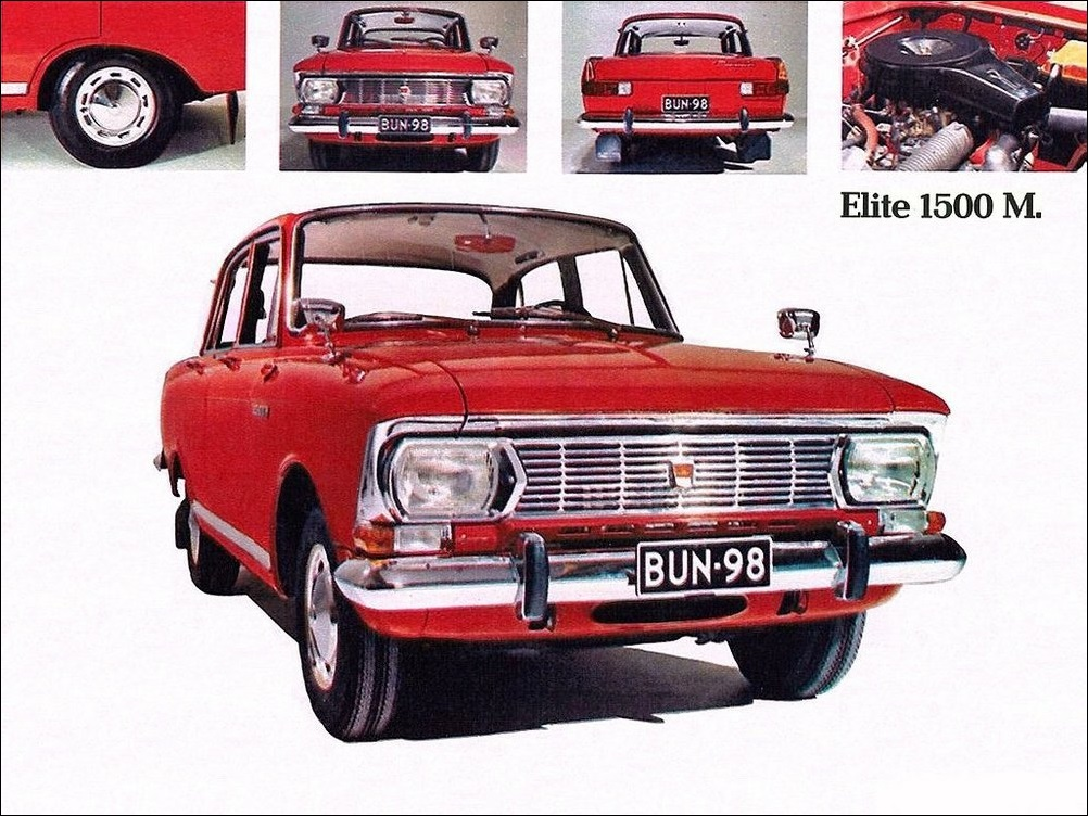 Advertising posters of Soviet cars Moskvitch - 07