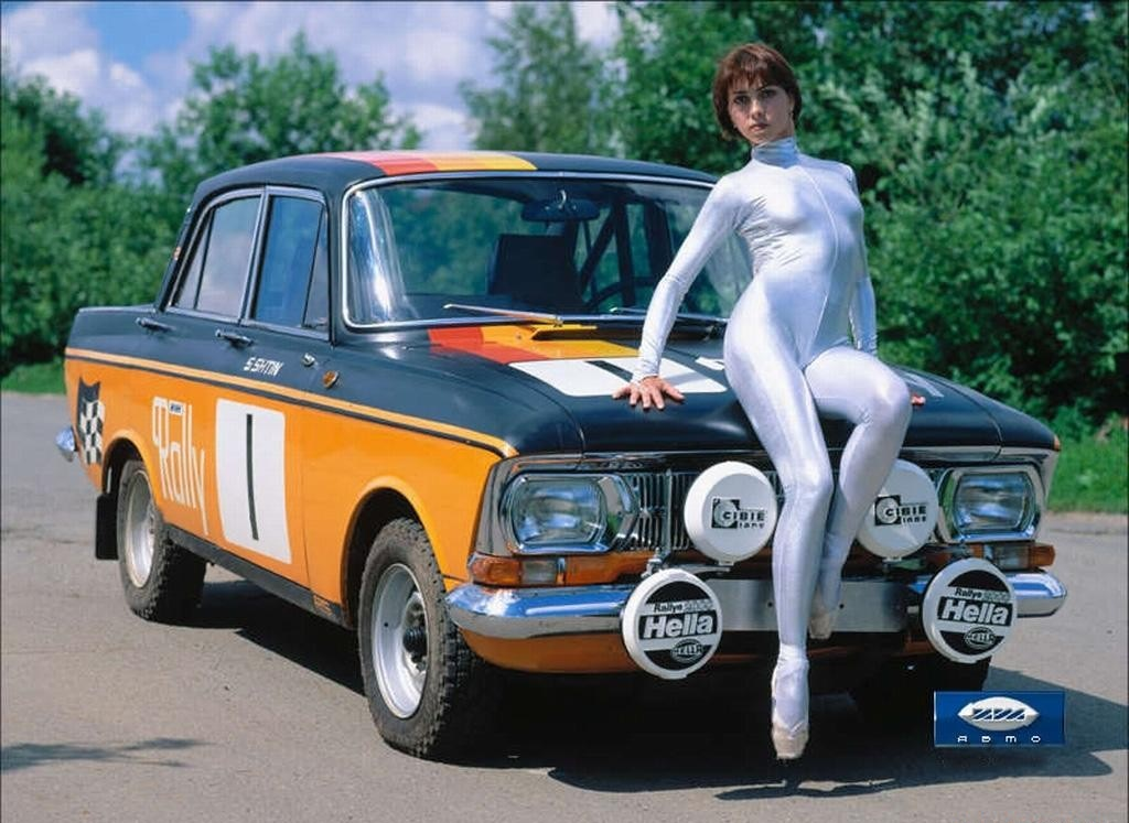 Advertising posters of Soviet cars Moskvitch - 09
