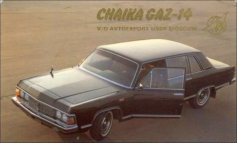 Advertising posters of Soviet cars GAZ (Chaika)