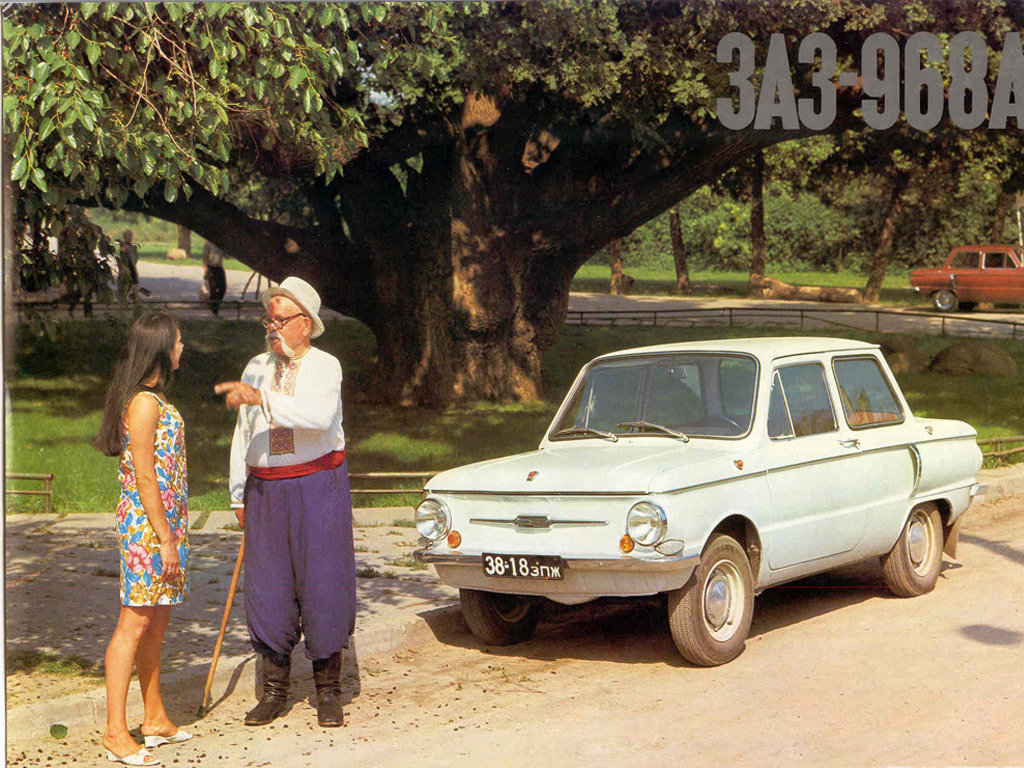 Advertising posters of Soviet cars ZAZ - 06