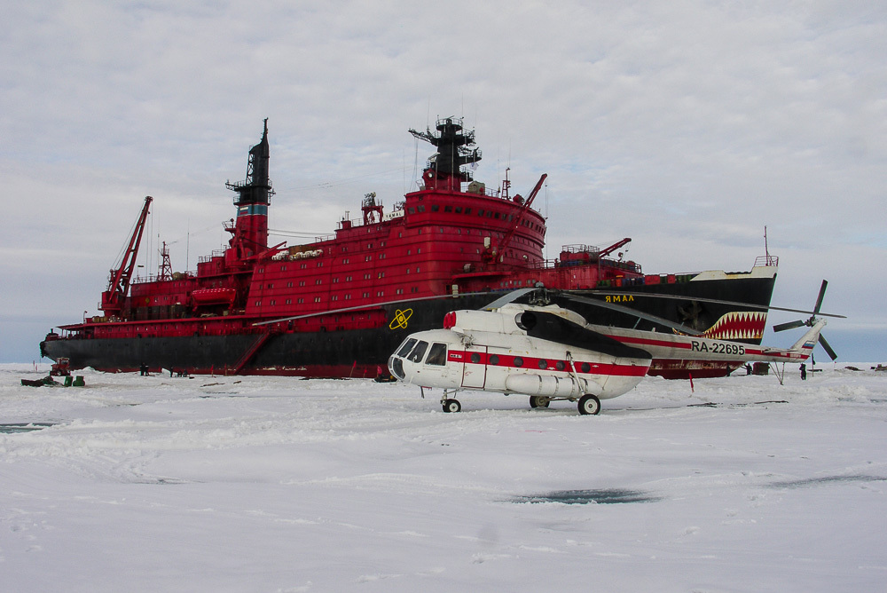 Breaking the ice: Russian nuclear powered icebreaker Yamal - 04