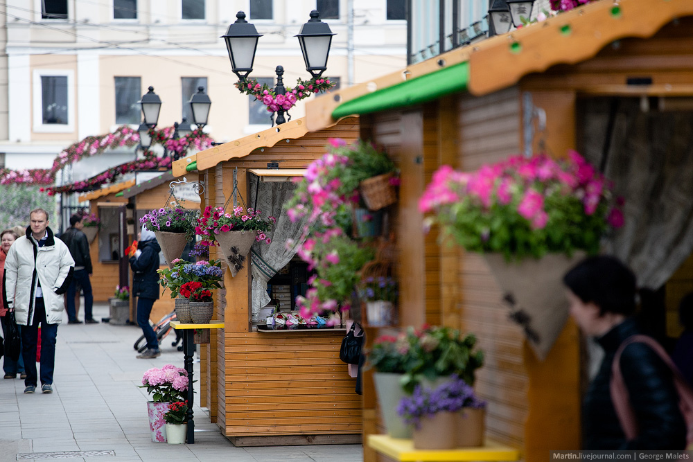 Moscow Spring: Traditional fair and festival in the capital city - 13