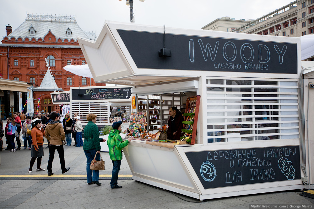 Moscow Spring: Traditional fair and festival in the capital city - 16