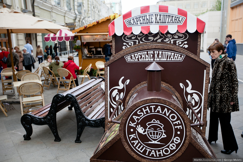 Moscow Spring: Traditional fair and festival in the capital city - 04