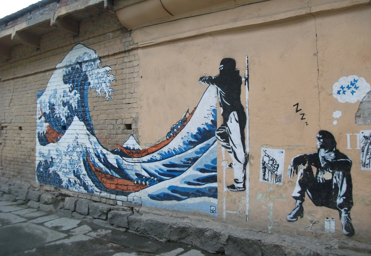 National creativity: Street art and graffiti in the city of Yekaterinburg - 17