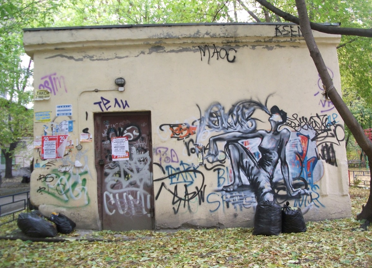 National creativity: Street art and graffiti in the city of Yekaterinburg - 19