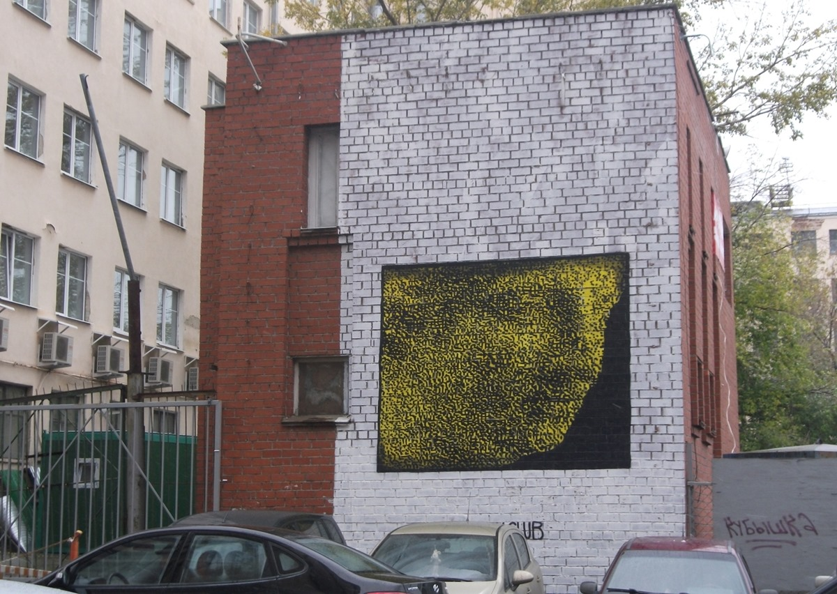 National creativity: Street art and graffiti in the city of Yekaterinburg - 20